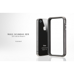 SGP iPhone 4 Case Neo Hybrid EX Series [Gun Metal] (SGP07022)